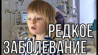 Сын Плющенко и Рудковской Озвучен диагноз и причины психических отклонений