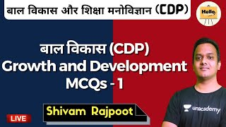 बाल विकास(CDP) Growth and Deve…