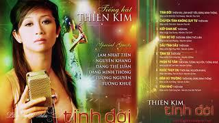 Thiên Kim Lâm Nhật Tiến Song Ca - Asia CD - Những Tình Khúc Hải Ngoại Chọn Lọc Hay Nhất