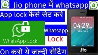 How To Jio Phone WhatsApp App Lock Set|Jio Phone WhatsApp App Lock Kaise kare 2019 Update