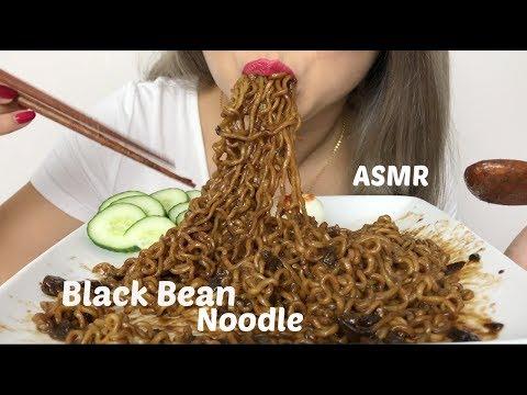 ASMR | Black Bean Noodle | No Talking Eating Sounds | N.E Lets Eat
