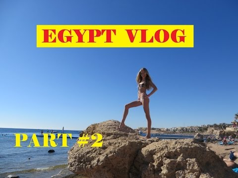 """EGYPT VLOG: PART #2 """"Первый день отдыха Юху!"""" Отель Concorde Sport 5*"""