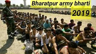 Bharatpur army bharti 2019 Karauli and Dholpur army bharti full detail