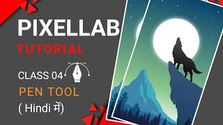 PIXELLAB TUTORIAL IN HINDI.PEN…