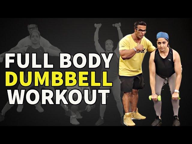 Best Full Body Dumbbell Workout | Yatinder Singh