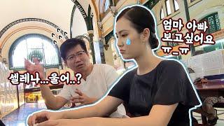 사이공 중앙 우체국에 간 베트남 배우 셀레나가 눈물을 …