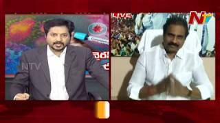 Special Discussion With Minister Kannababu on Present Situation in AP | NTV