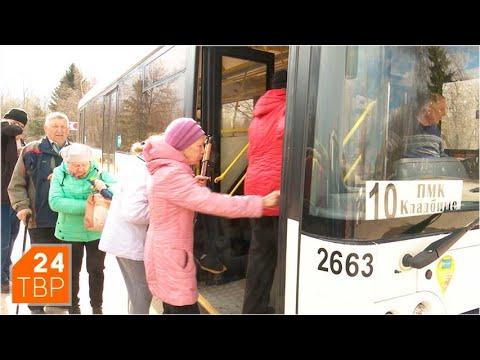 Дополнительные автобусы пустят в дни массового посещения кладбищ | ТВР24 | Сергиев Посад