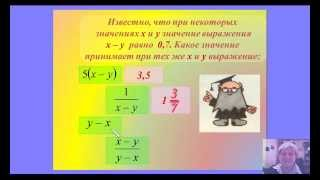 7 класс алгебра Выражения с переменными Видео-уроки по математике учителя Елены Яковлевой