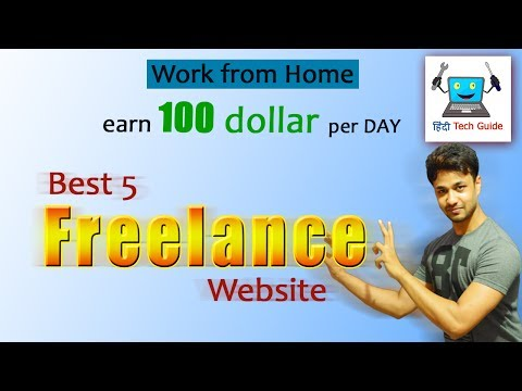 5 best freelancing website in 2017