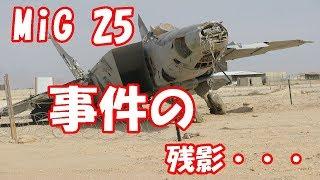 記事引用:http://gunji.blog.jp/ 音楽素材/魔王魂 その他 人気クルマ動...