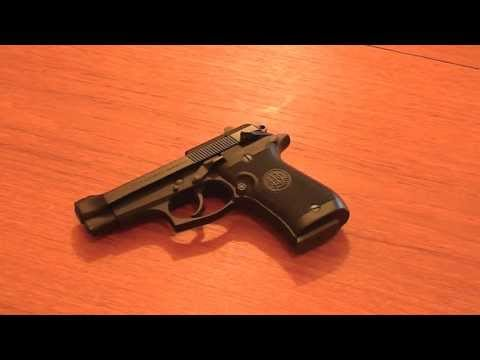 Beretta 85F (.380 ACP) Tabletop Review