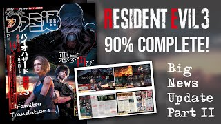 Resident Evil 3 Remake Famitsu Updates   Game 90% Complete, the Map & More News
