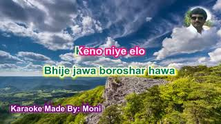 Tomay Poreche Mone Karaoke with Lyrics