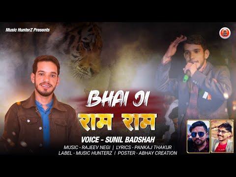 Non Stop Pahari Songs : Bhai G Ram Ram By Sunil Badshah | Pankaj Thakur