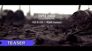 [1080p] 141020 Super Junior 슈퍼주니어_THIS IS LOVE x 백일몽 (Evanesce)_Music Video Teaser