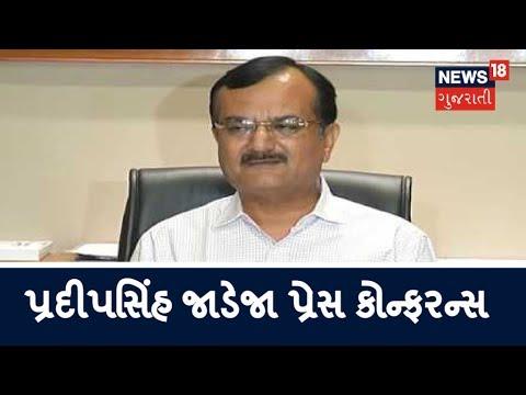 Pradipsinh Jadeja Press conference on Traffic issue in Gujarat | News18 Gujarati