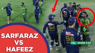PSL2021 | M Hafeez vs Sarfaraz Ahmed | Composure vs Aggression | Lahore vs Quetta | HBL PSL 6 | MG2E