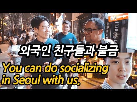 korean language exchange dating