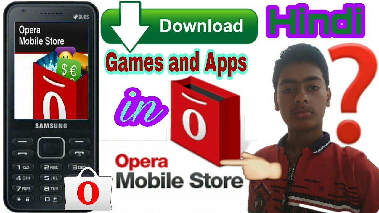 Opera Mobile Store - portablecontacts net