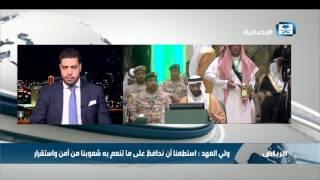 أبو زيتون لـ الإخبارية: المجتمع الخليجي تحرك ككتلة واحدة لتوجيه رسالة إلى إيران وتدخلاتها في المنطقة