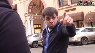 Stop a Douchebag - Not Some Ivan!