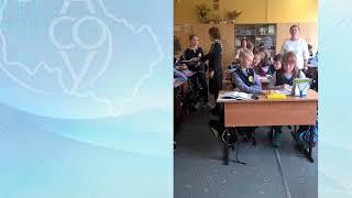 мастер класс «Методика проведения интегрированных уроков при