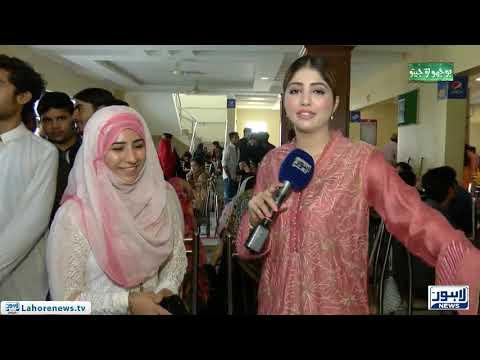 Bhoojo to Jeeto (Lahore Garrison University) Episode 144 - Part 03
