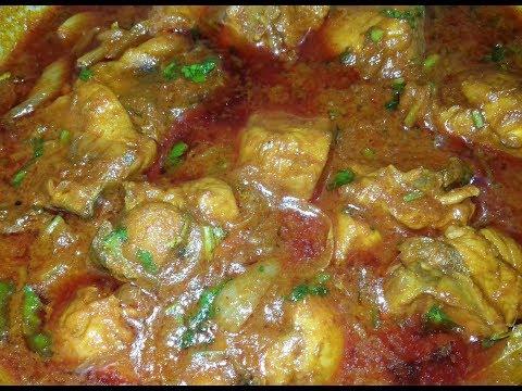 Chicken Do Pyaza Recipe | Chicken Do Pyaza Recipe In Hindi