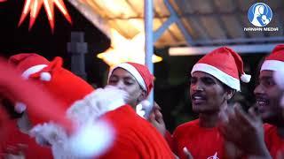 Ivanian Media Malayalam Carol Song Team IND 105