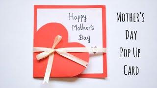Easy & Beautiful Mothers Day Card   Handmade Mothers Day Greeting Card   Cute Ideas for Mothers Day