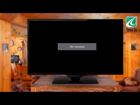 Нет сигнала на приемнике от Триколор ТВ