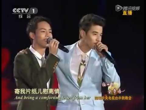 Mario Pchy @Fuzhou China_30-09-12