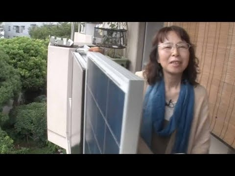 Off the grid: Tokyo woman pays no electric bill for five yea