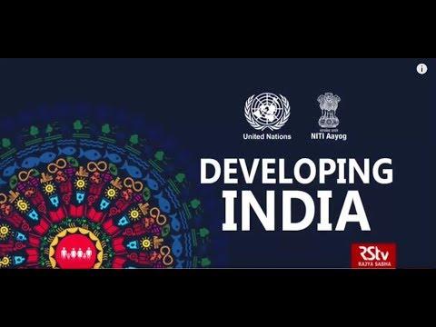 In Depth - India's Sustainable Development Goals