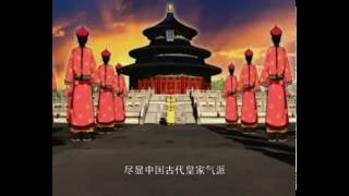La Ĉiela Templo (天坛 – Temple of Heaven) – ĈRI en Esperanto – (Hello, China!)