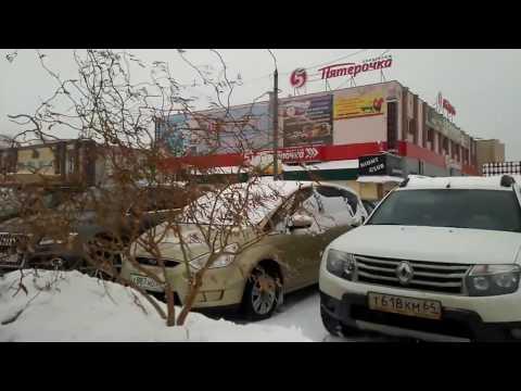 знакомства города борисоглебска