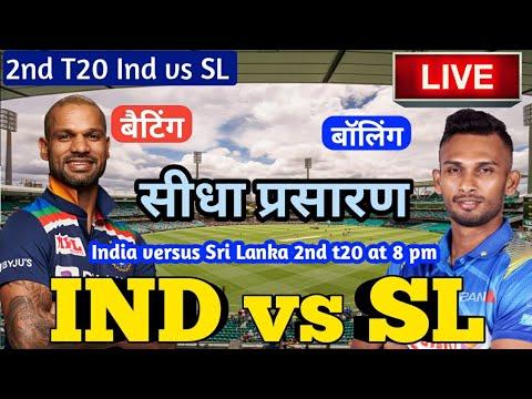 India vs Sri Lanka Live 2nd T20 Highlights: Sri Lanka beat India by 4 ...