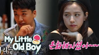 Seung Ri Tells BLACKPINK What to do When They Meet Mr.Yang! [My Little Old Boy Ep 97]