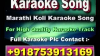 Mi Hai Koli Sorilya Hori Karaoke Marathi Koli Song,Shrikant Narayan