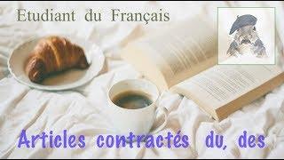"Урок французского языка ""Du, des  articles contractés"""