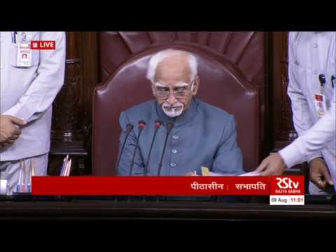 Message from the Chair | 75th Anniversary of Quit India Movement