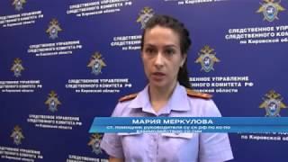 В Кирове очередное ЧП – ребёнок выпал из окна