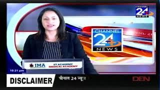 Latest_News दिनभर की खास खबरें 19 मार्च, 2021 LIVE Channel 24 plus News #Jodhpur_News #Breaking_News