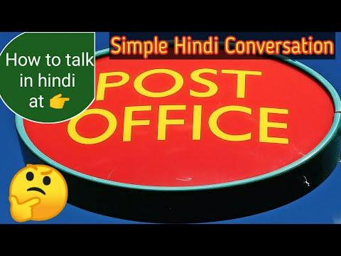 Simple Hindi Conversation / In Post Office / Spoken Hindi through Tamil and English