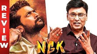 SPOILER: NGK Movie Review by Bhagyaraj