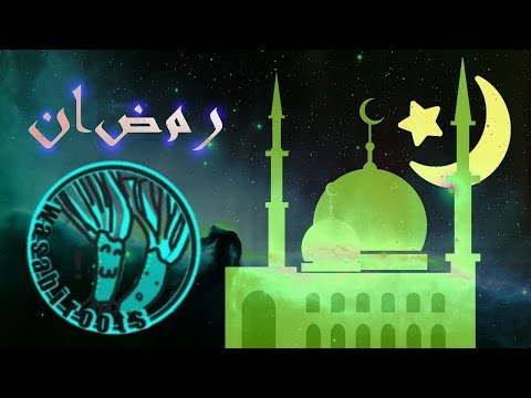 5 Ramadan and Eid al-Fitr Facts