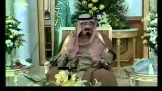 الملك عبد الله : يخسى ماهو سعودي - مقطع نادر جداً