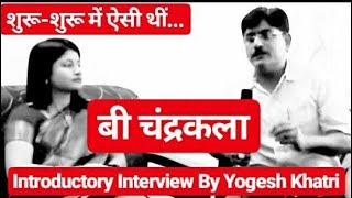 Famous IAS B.Chandrakala | 1st most popular Exclusive Interview | By Senior Journalist Yogesh Khatri
