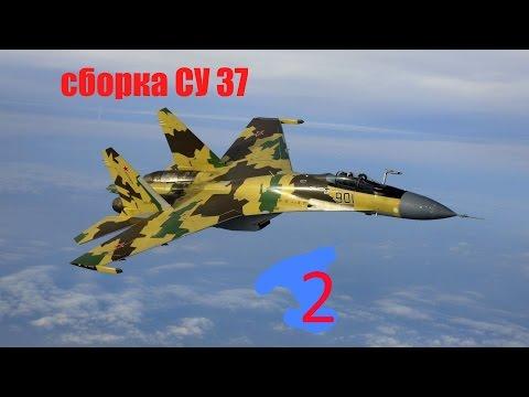стендовый моделизм сборка самолета СУ 37часть 2